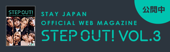 STAY JAPAN OFFICIAL WEB MAGAZINE